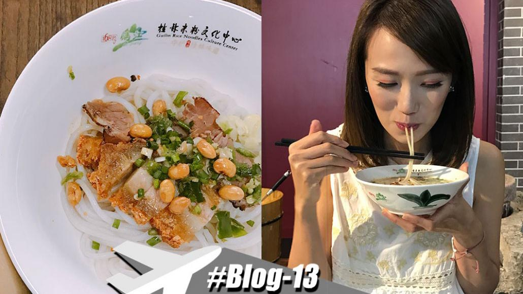 #Blog-13 旅行的意義