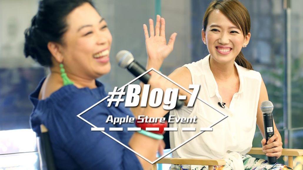 #Blog-7 Apple Store Event