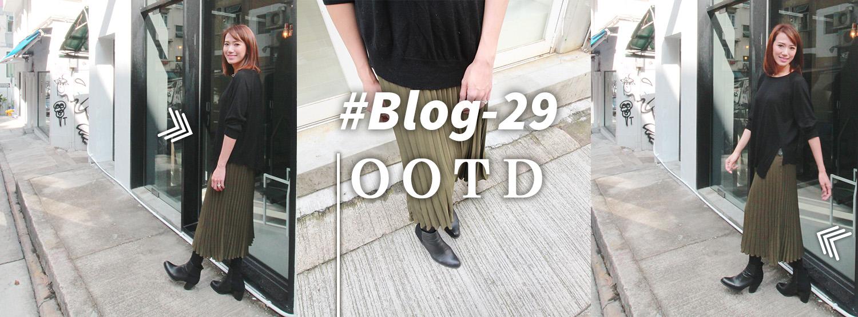 #Blog-29 OOTD
